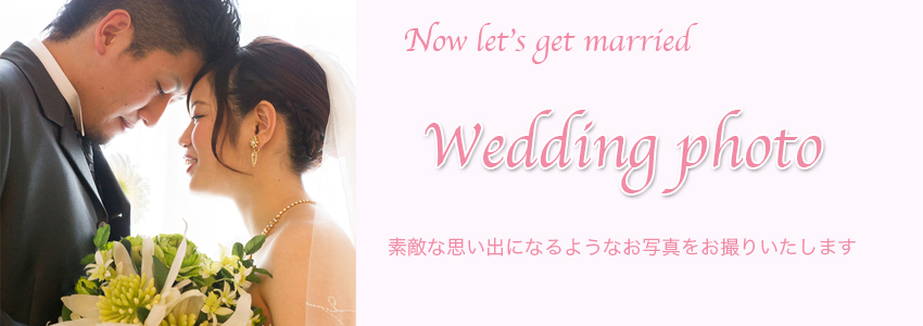 wedding_top